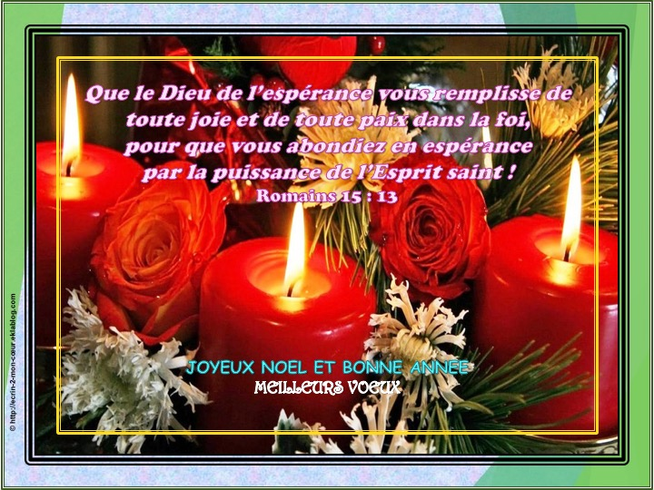 Psaumes 130 : 7