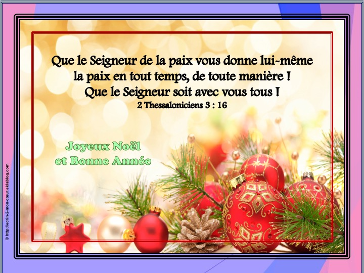 Psaumes 46 : 2
